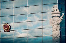 Architekturfotografie: Berlin – Chinesische Botschaft